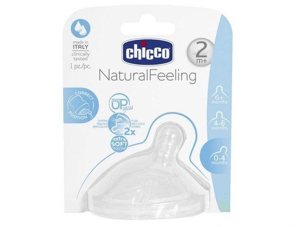 CHICCO Силиконов биберон за хранене Natural Feeling (2м+) 2к. 1бр. 0205